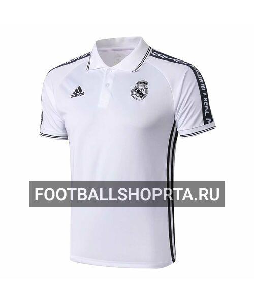 Футболка поло Реал Мадрид - 2019/20