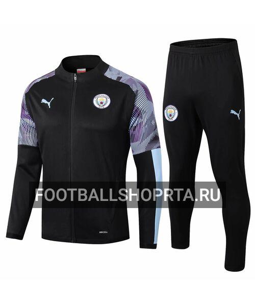 Спортивный костюм Манчестер Сити 2019/20
