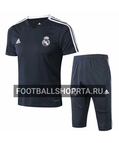 Тренировочный костюм Реал Мадрид 2018/19