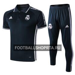 Спортивный костюм Реал Мадрид 2019/20 - летний