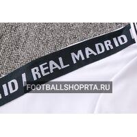 Спортивный костюм Реал Мадрид 2019/20