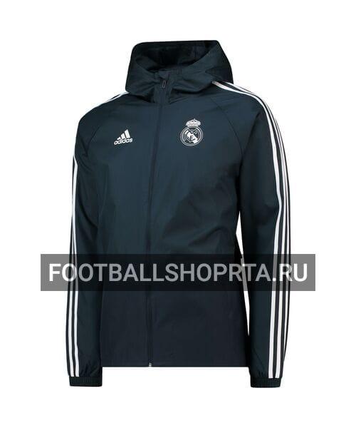 Ветровка Реал Мадрид 2018/19