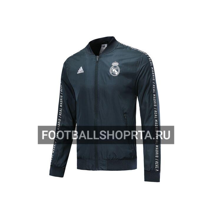 Ветровка Реал Мадрид 2019/20