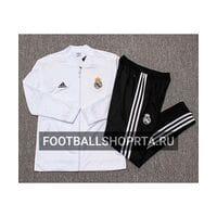 Спортивный костюм Реал Мадрид 2018/19